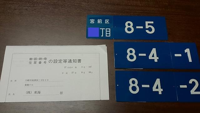 DSC_1146
